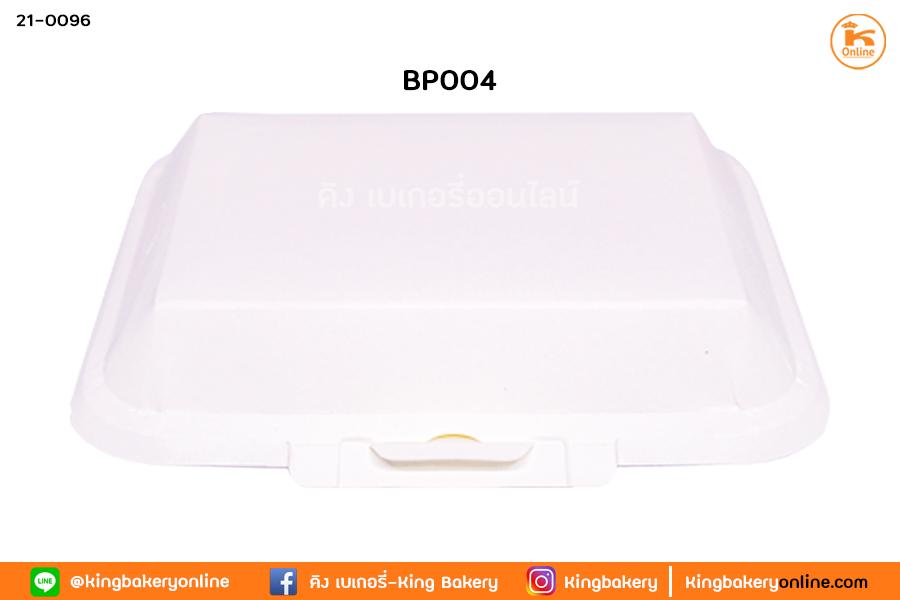 Lกล่องกระดาษปลอดภัย 600 มล.(PB004)50 ชิ้น(1ลังx16แพค)