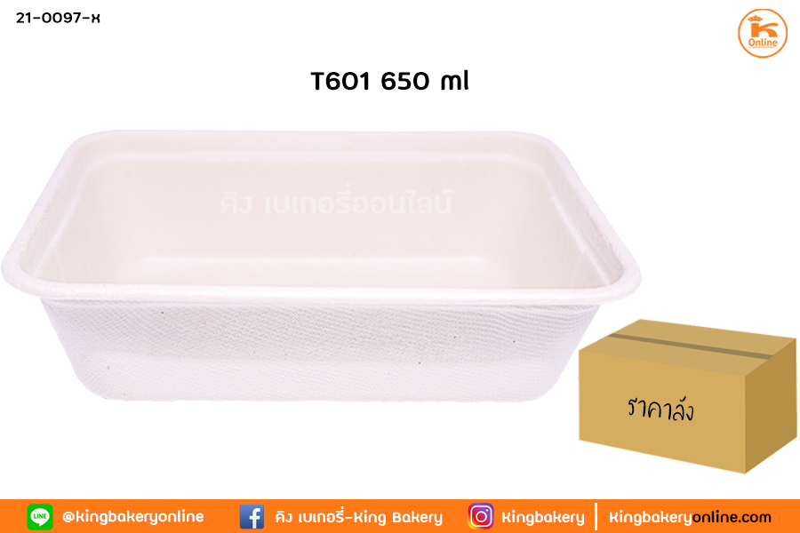 Lเกรซซิมเปิล ถาด 650 มล.(T601) 50ใบ(1ลังx20ห่อ)