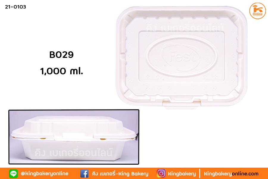 กล่องเยื่อธรรมชาติเฟสท์ 1,000 มล. (B029) 50 ชิ้น