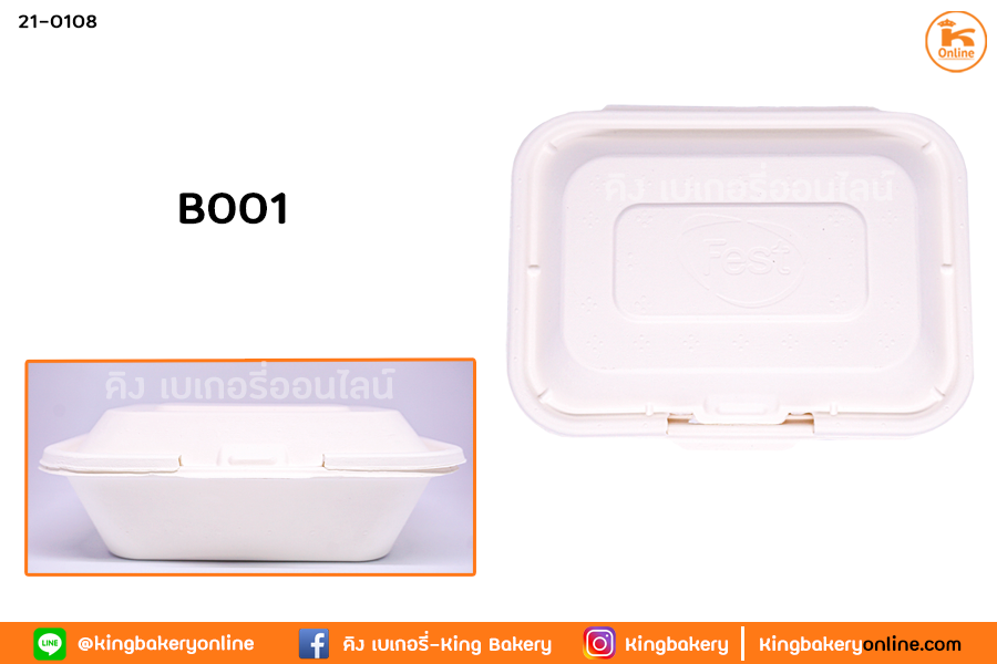 กล่องเยื่อธรรมชาติเฟสท์ 600 มล.(B001)50ชิ้น(1ลังx12ห่อ)