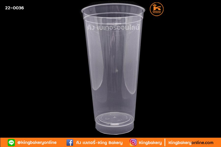 แก้ว BJM 22 oz. ใส ปาก 90 (ลังx20แถว)