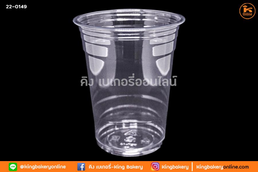 แก้ว 16 oz.ใส (Pet-16) ปาก 98 ก้นกว้าง(A-16)