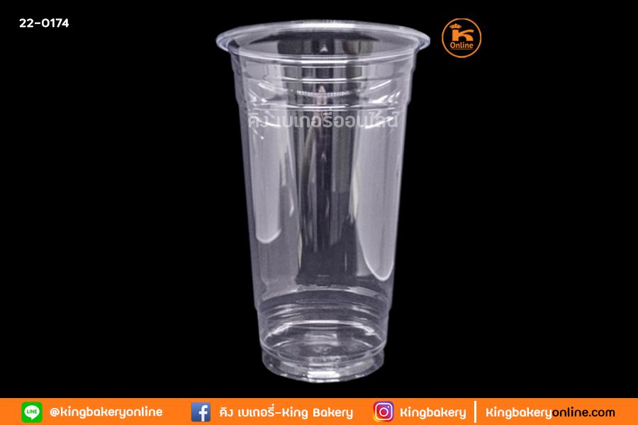 แก้ว PET 22 oz.  ก้นกว้างหนา ปาก 98 (ลังx20แถว)50ใบ