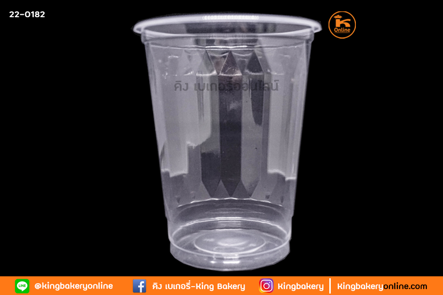 Lแก้ว PP 30 oz. เซฟตรา OK ปาก 116 (ลังx20แถว)