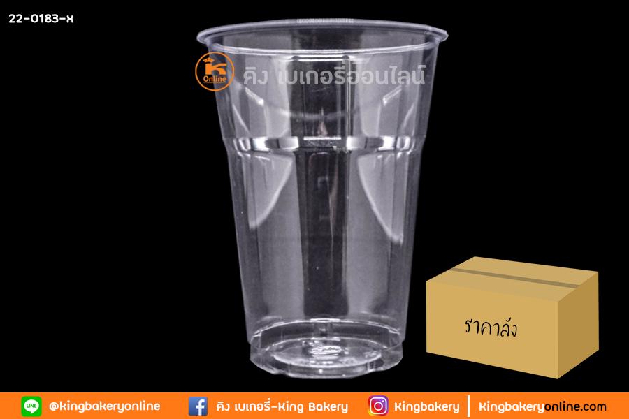 แก้ว GPPS 7 oz. ใส ปาก 75 (ลังx40แถว) 50ใบ