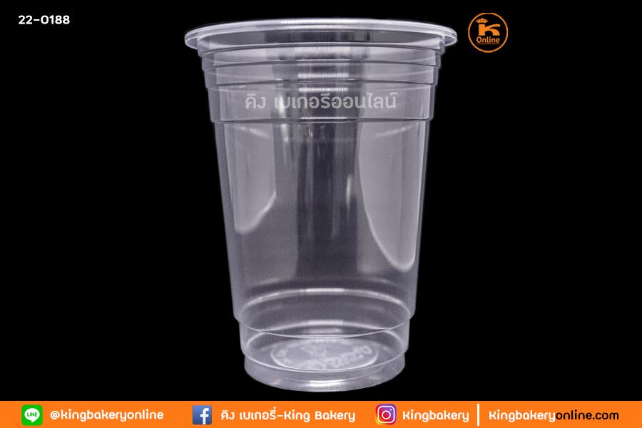 แก้ว PP 16 oz.เรียบใส US ปาก95 (ทรงสตาร์บัค)(ลังx20แถว)