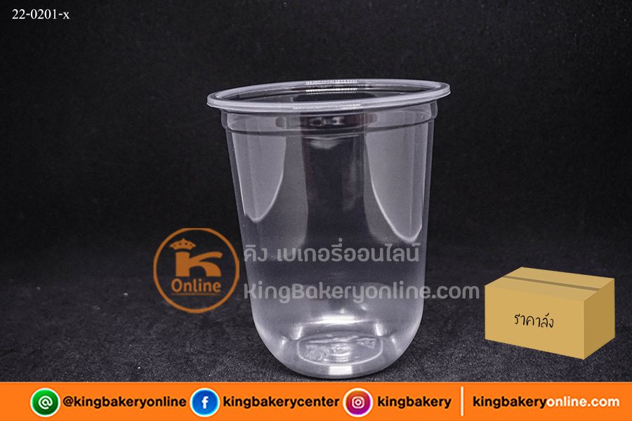 แก้ว PP แคปซูล 16 oz. ปาก95 (50ใบ)(ลังx20แถว)