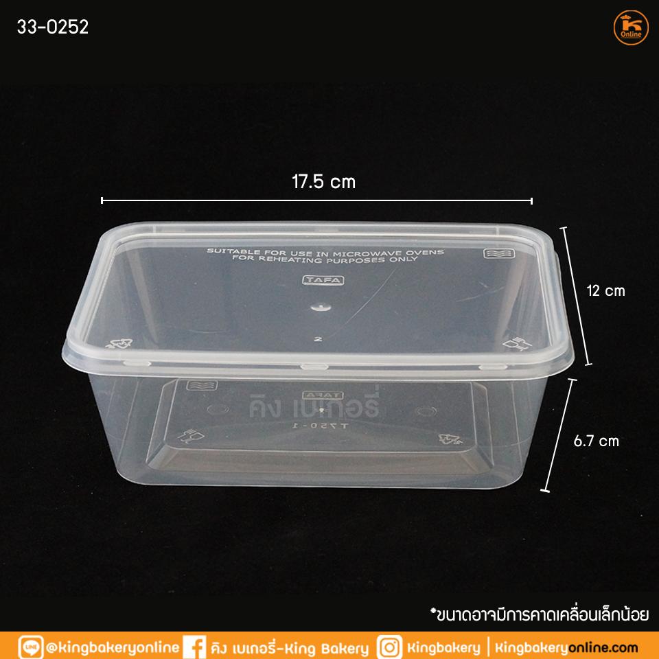 กล่องใส่อาหารทรงเหลี่ยม 1000 ml. 25 ใบ