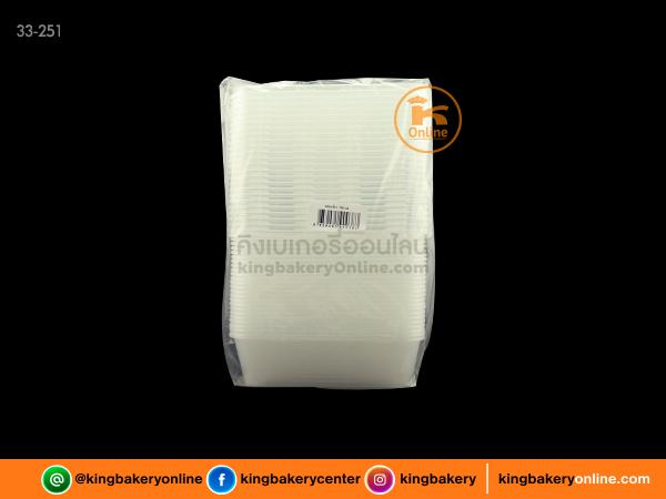 กล่องใส่อาหารทรงเหลี่ยม 750 ml. 25 ใบ