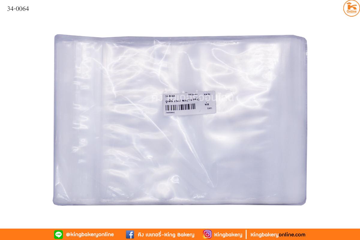 ถุงซิป 12x17 ซม.(100 กรัม)(1กก.x10ห่อ)