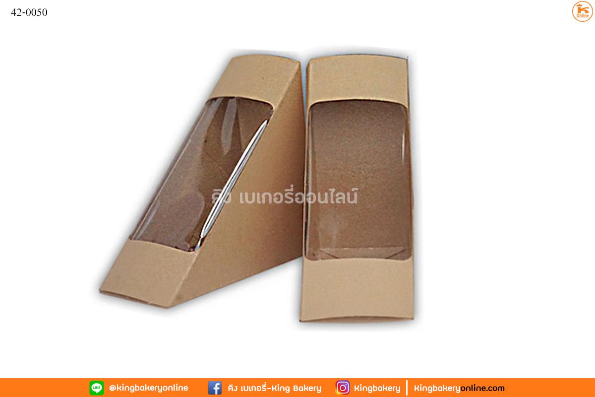 กล่องแซนวิชเล็กคราฟ 100 ใบ (ลังx10ห่อ)