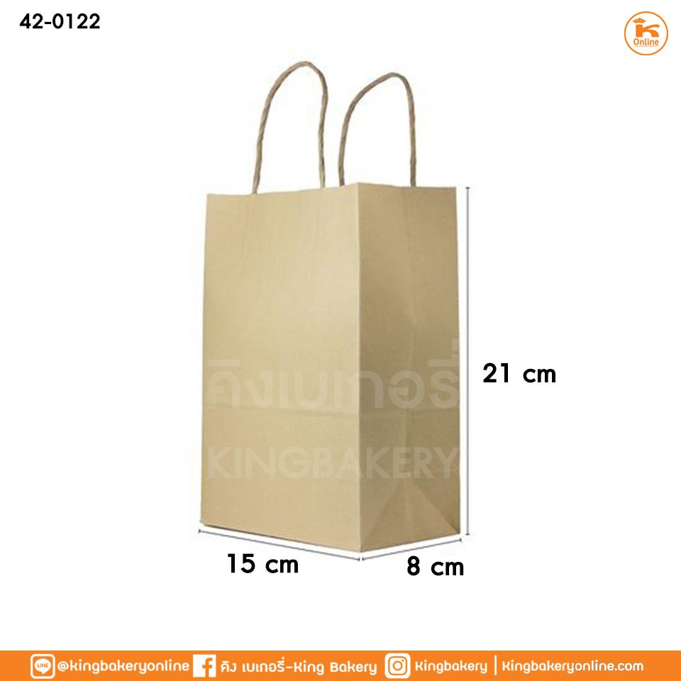 ถุงกระดาษหูเกลียว 15*8*21 cm (50ใบ)