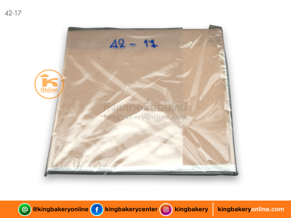 กระดาษห่อแซนวิซ A 8x8