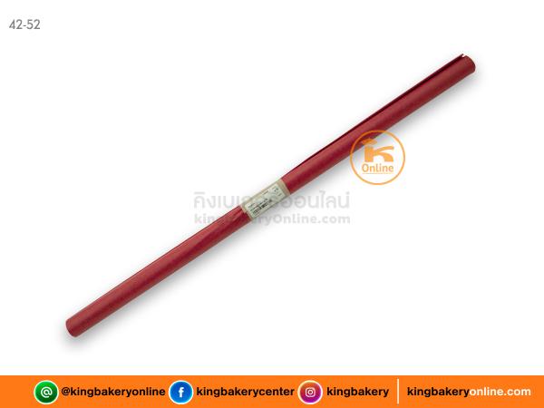 กระดาษขุ่นแดง (10ใบ) 42-0052