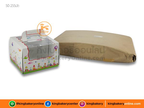 กล่องเค้กหูหิ้ว 1/2 ปอนด์ พิมพ์ลาย (1มัดx50ใบ)