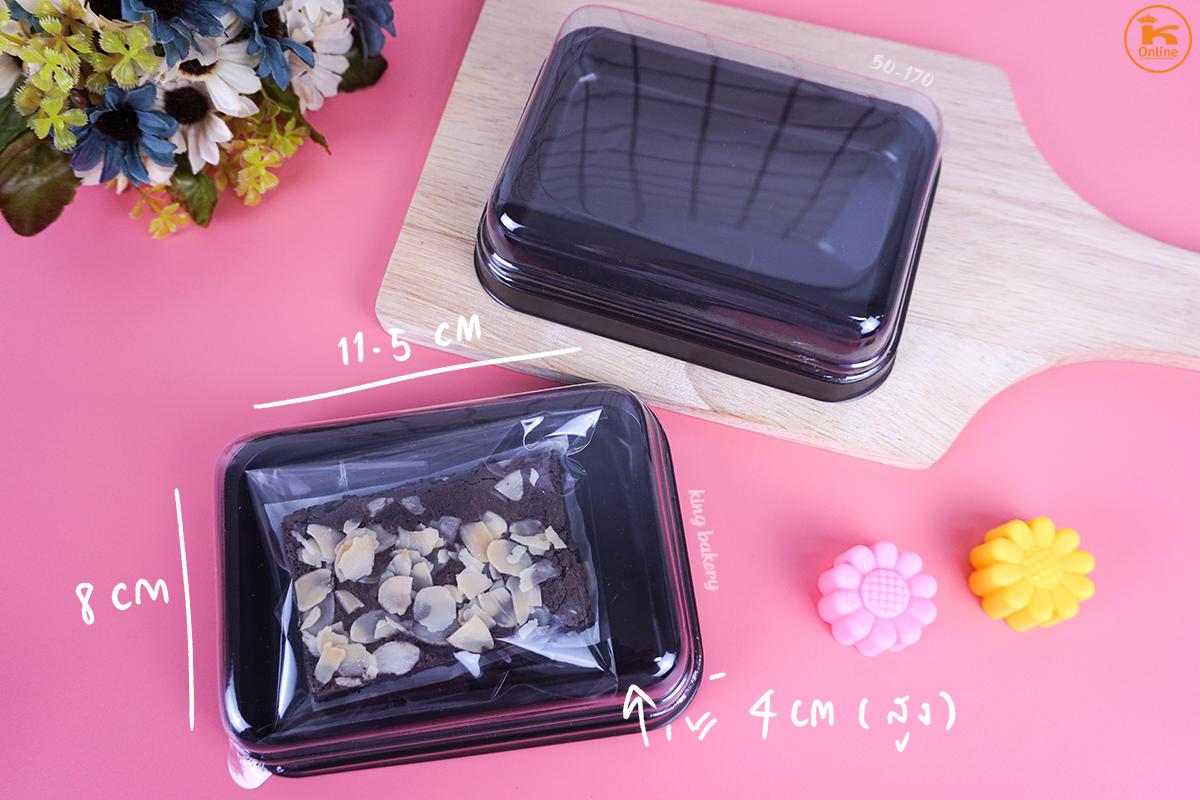 กล่องอเวย์ตื้นฐานน้ำตาล 100 ใบ