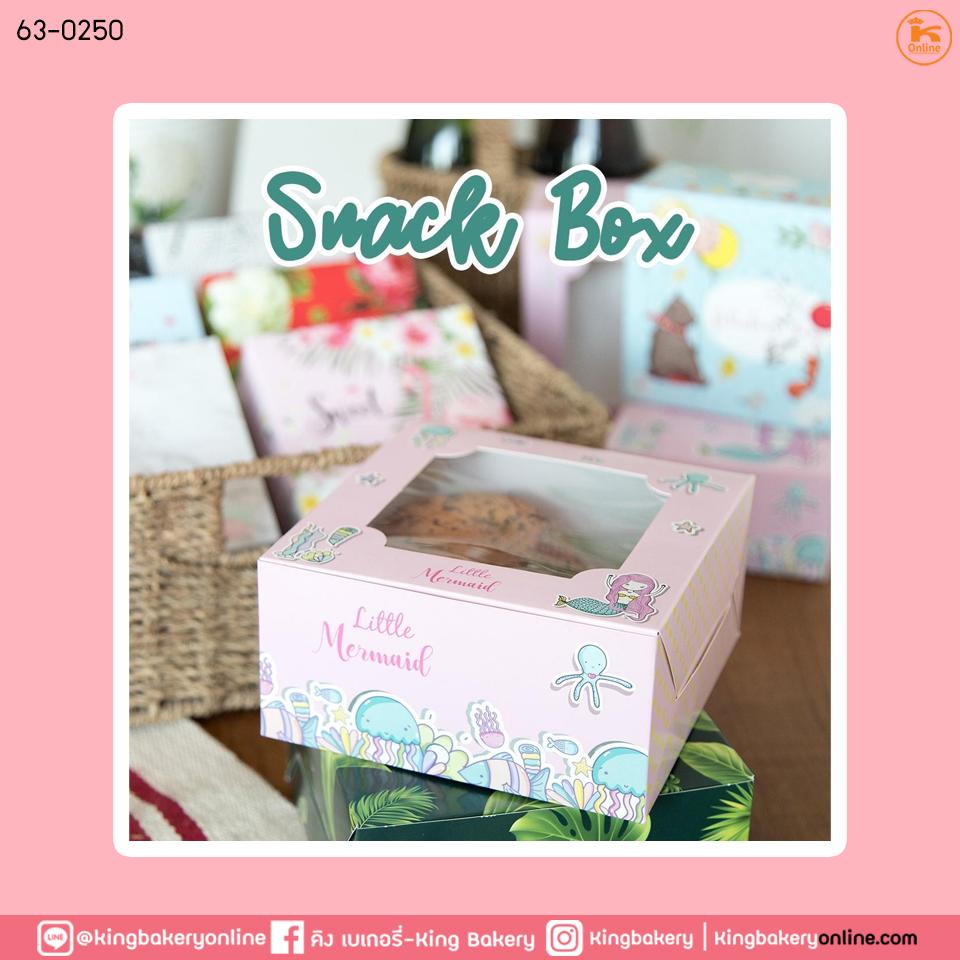 กล่องสแน็ค หน้าต่าง เมอร์เมด(0403046)(1แพคx20ใบ)