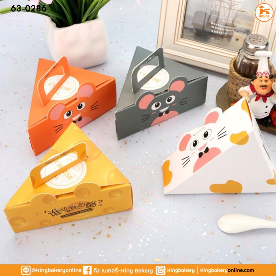 กล่องกระดาษใส่ชีสเค้ก Tom&Jerry บรรจุ 100 ใบ