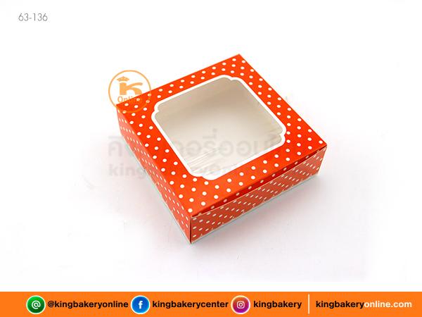 กล่องชิฟฟ่อนแดงลายจุด (20ใบ)