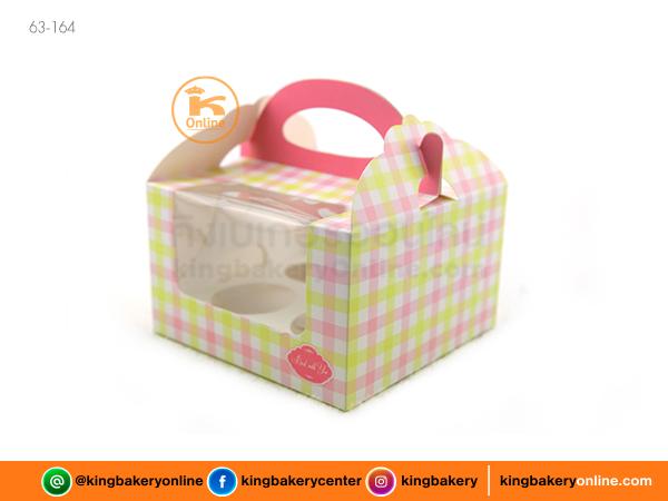 กล่องเค้กครึ่งปอนด์พิมพ์ลายแบบมีหูหิ้วBB05(1แพคx20ใบ)