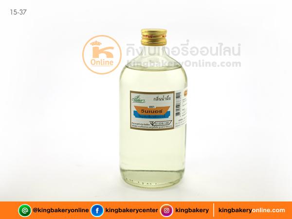 กลิ่นน้ำผึ้ง ตราวินเนอร์ 1 ปอนด์