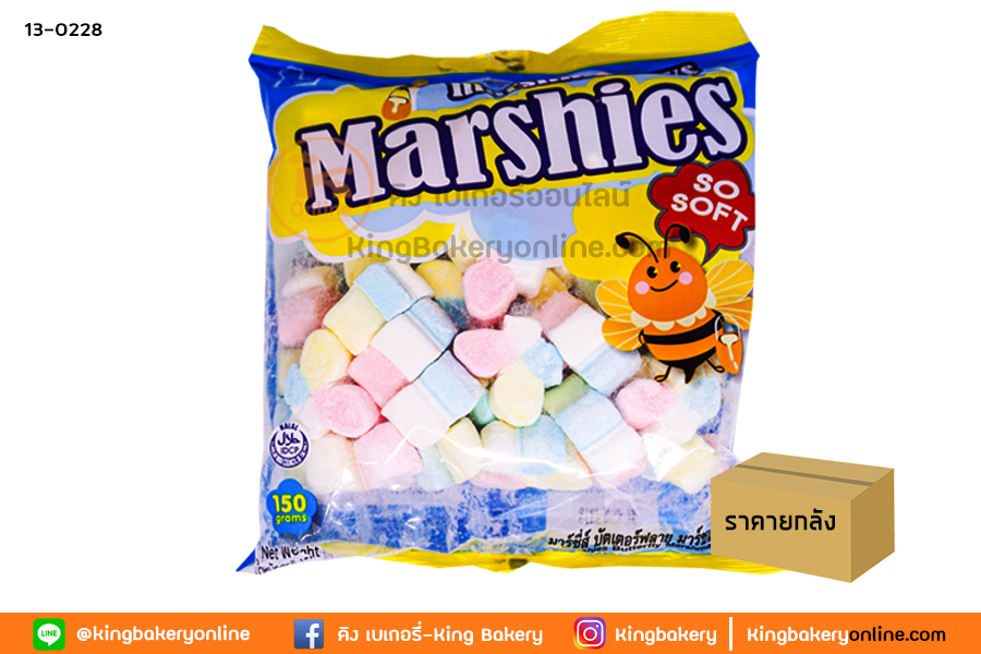 มาร์ชแมลโล่ บัตเตอร์ฟลาย 150 กรัม(1ลังx24ถุง)