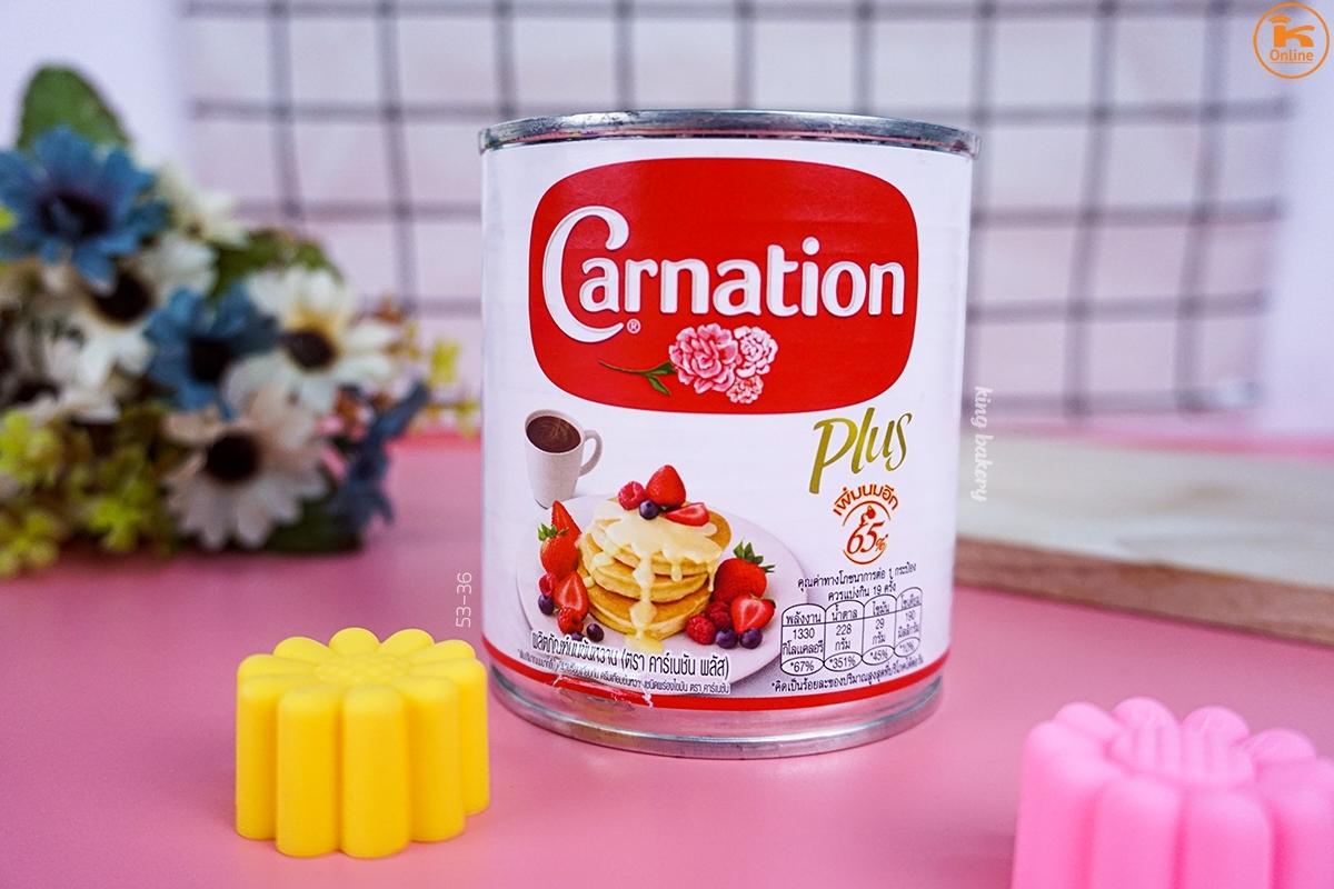 นมข้นหวาน คาร์เนชั่น พลัส ขนาด 380 กรัม (1ถาดx48กระป๋อง)