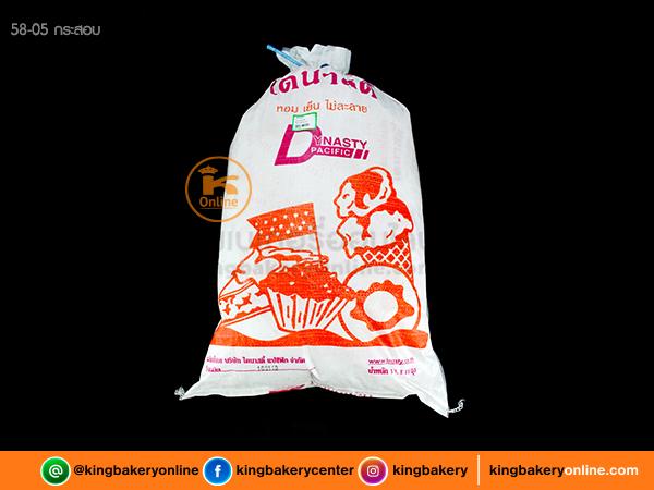 น้ำตาลโดนัท ไดนาสตี้ (1กส.x16ถุง)