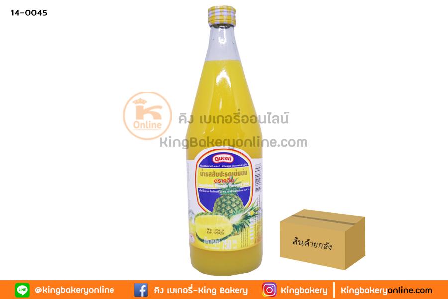 น้ำสับปะรด ควีน (1ลังx12ขวด)