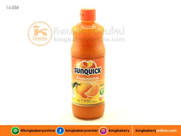 น้ำส้มเข้มข้น ตราซันควิก 840 cc.