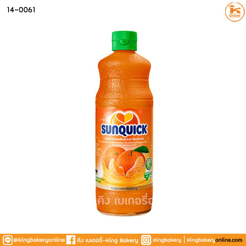 น้ำส้มแมนดารินเข้มข้น ซันควิก 840 cc.(1ลังx6ขวด)