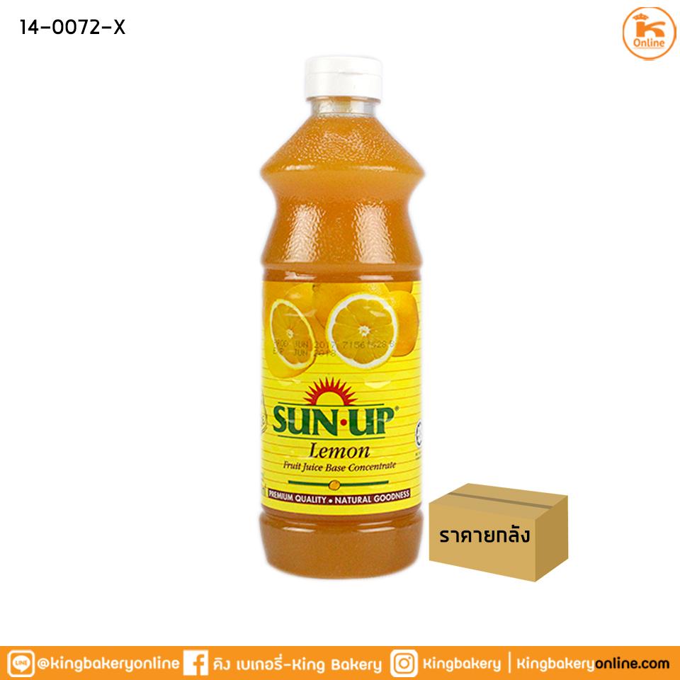 น้ำมะนาว SUN UP 850 ml.(ลังx12ขวด)