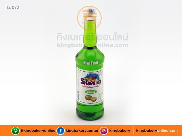 น้ำหวานเชฟไอซ์ กีวี 730 ml