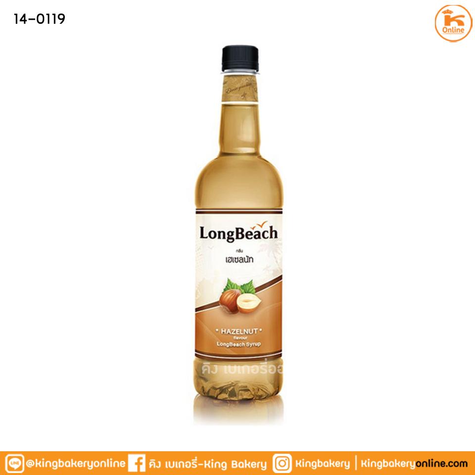*ลองบีชน้ำหวานเฮเซลนัท 740 ml.(1ลังx12ขวด)