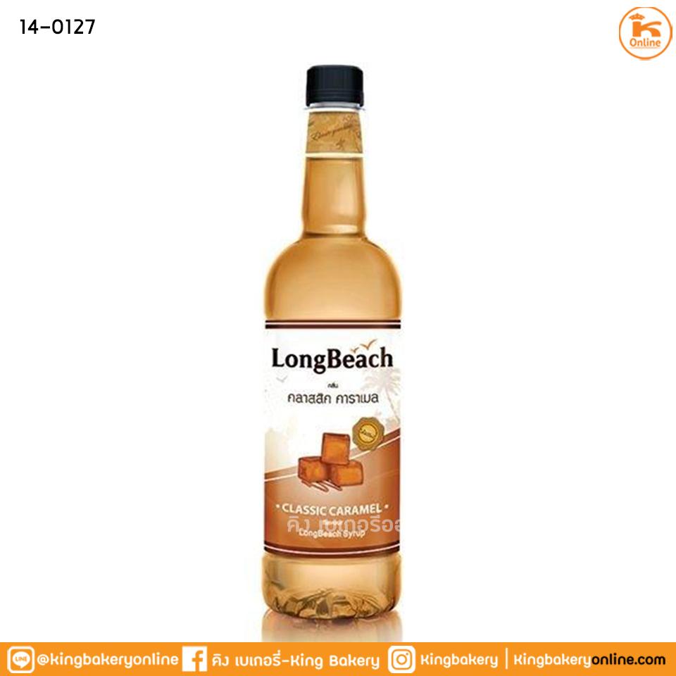 *ลองบีชคลาสสิค คาราเมล 740 ml.(1ลังx12ขวด)