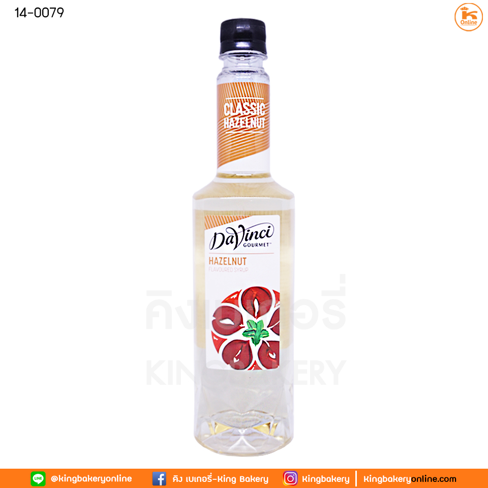 Da Vinci Hazelnut Syrup 750 ml. (1ลังx12ขวด)