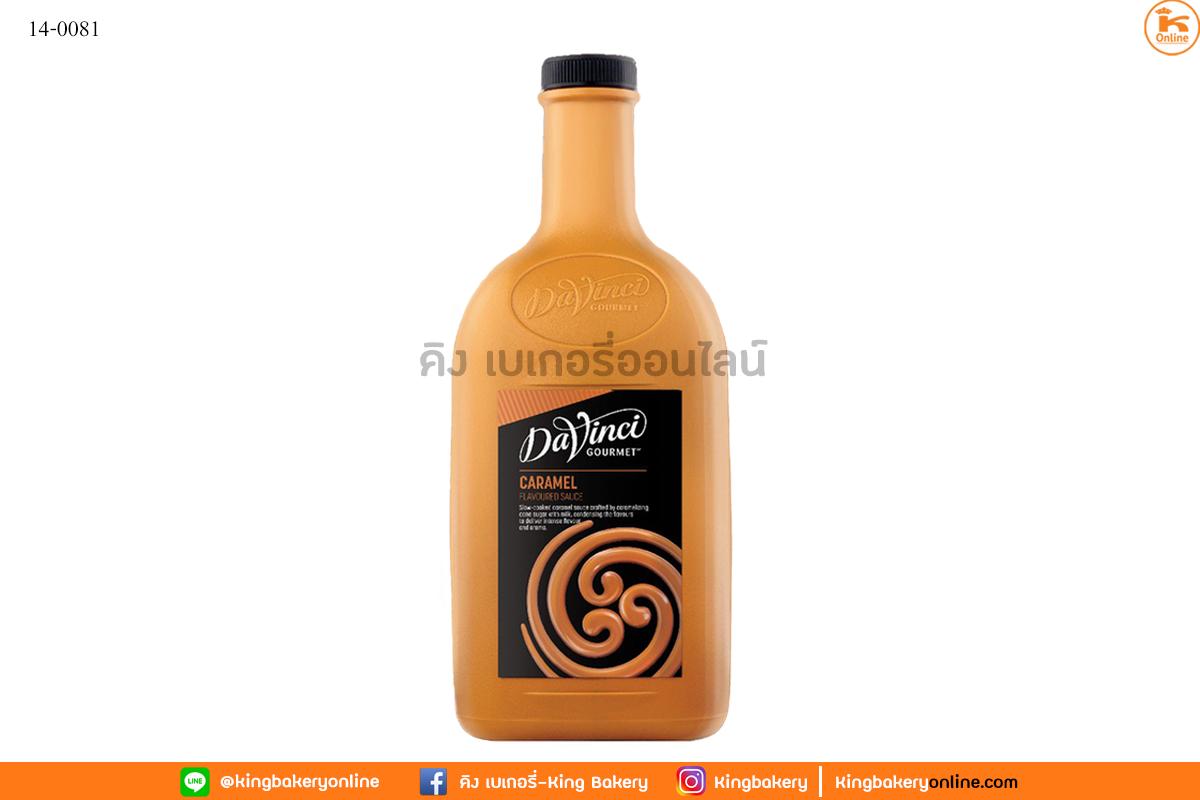 Da Vinci Caramel Sauce 2.6 kg. (1ลังx3ขวด)