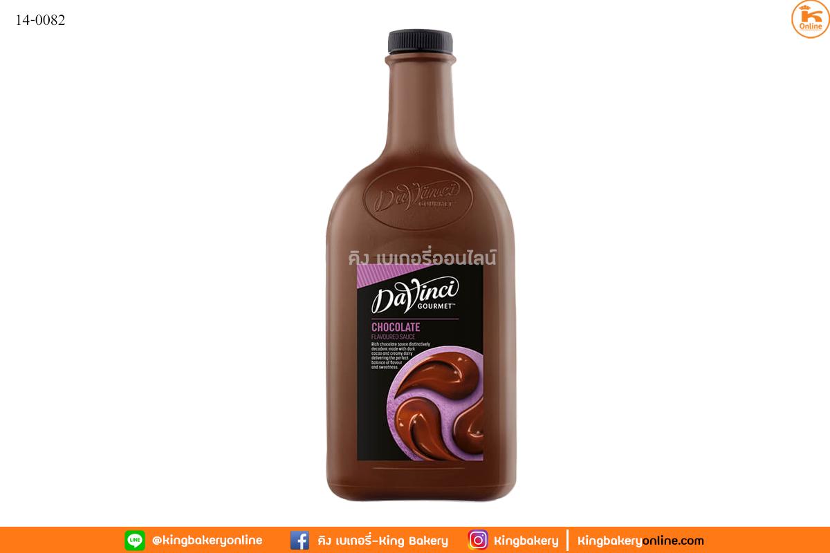 Da Vinci Chocolate Sauce 2.6 kg. (1ลังx3ขวด)