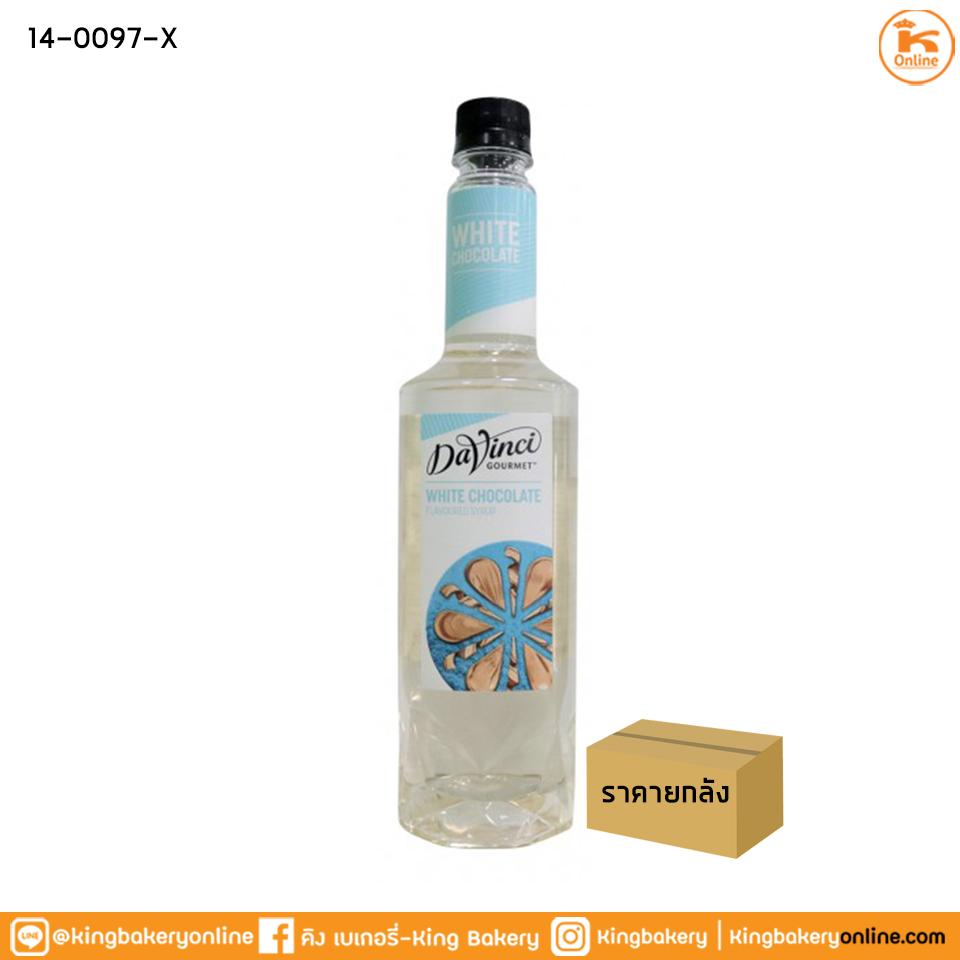 Da Vinci White Chocolate Syrup 750 ml.(1ลังx12ขวด)