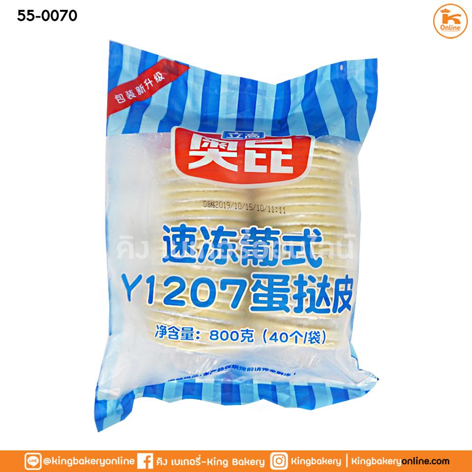 โอคุนโปรตุเกสเอกทาร์ตเชลล์ 207 (800กรัม) 40 ถ้วย (ลังx10ถุง)