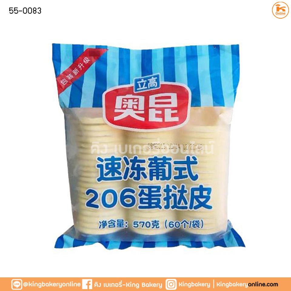 โอคุนโปรตุเกสเอกทาร์ตเชลล์206 (570 กรัม)(60ถ้วย)(1ลังx11ถุง)