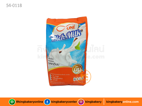 #ยกลัง (12ถุง) Rich Milk ตราดีวัน 900 กรัม