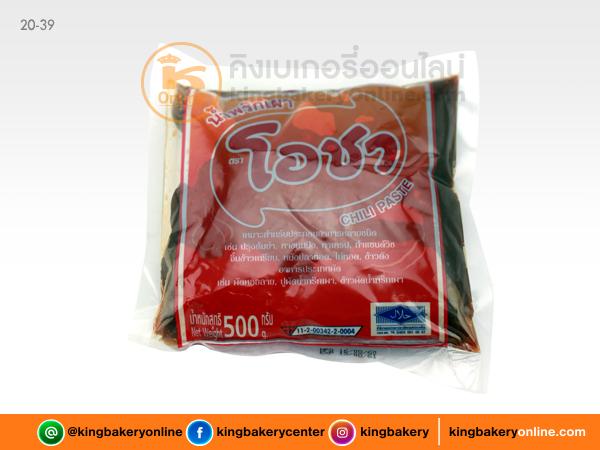 น้ำพริกเผาโอชา 500 กรัม