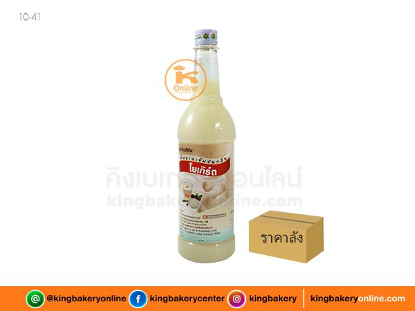 น้ำโยเกิร์ตสควอซ ตราใบเฟิร์น(1ลังx12ขวด)