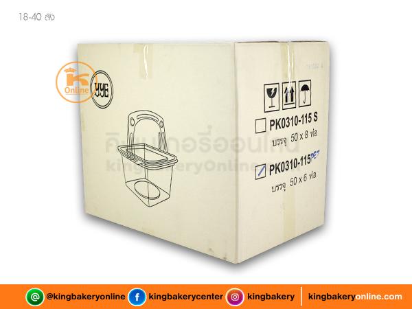 กระเช้า PK-0310-115 สีใส(1ลังx50ใบx6ห่อ)
