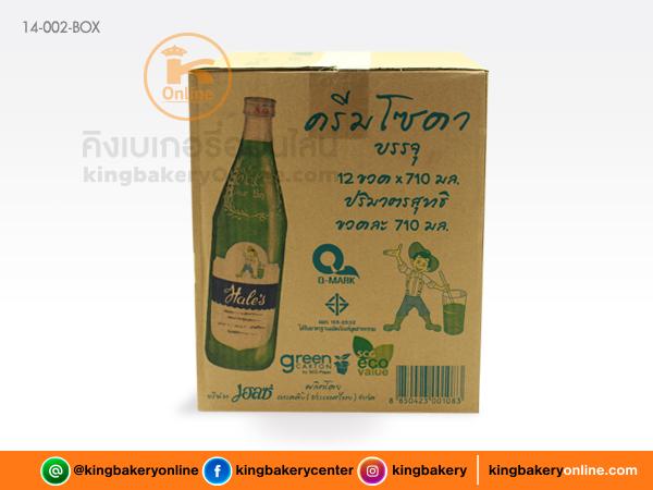 น้ำหวานเฮลล์บลูบอย ครีมโซดา 710 cc.(1ลังx12ขวด)