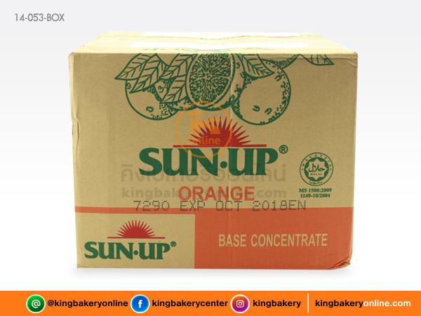 น้ำส้ม SUN UP 850 ml.(1ลังx12ขวด)