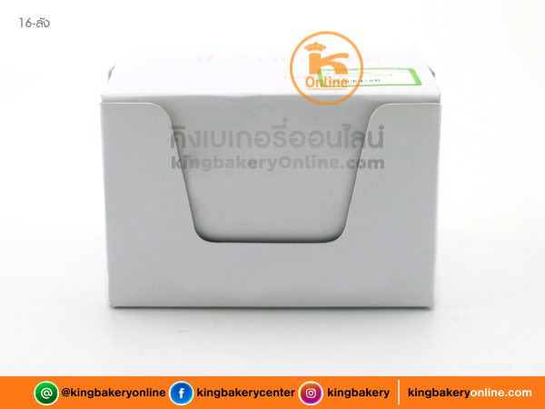 สีม่วง ตราวินเนอร์ 1 ปอนด์(1กล่องx12ขวด)