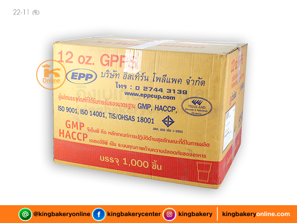 แก้ว 12 oz. GPPS ใส EPP(1ลังx20แถว)