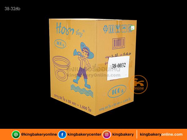 ถ้วยขนม 100 g.ขาวใสตรา Hornboy (1ลังx20แถว)